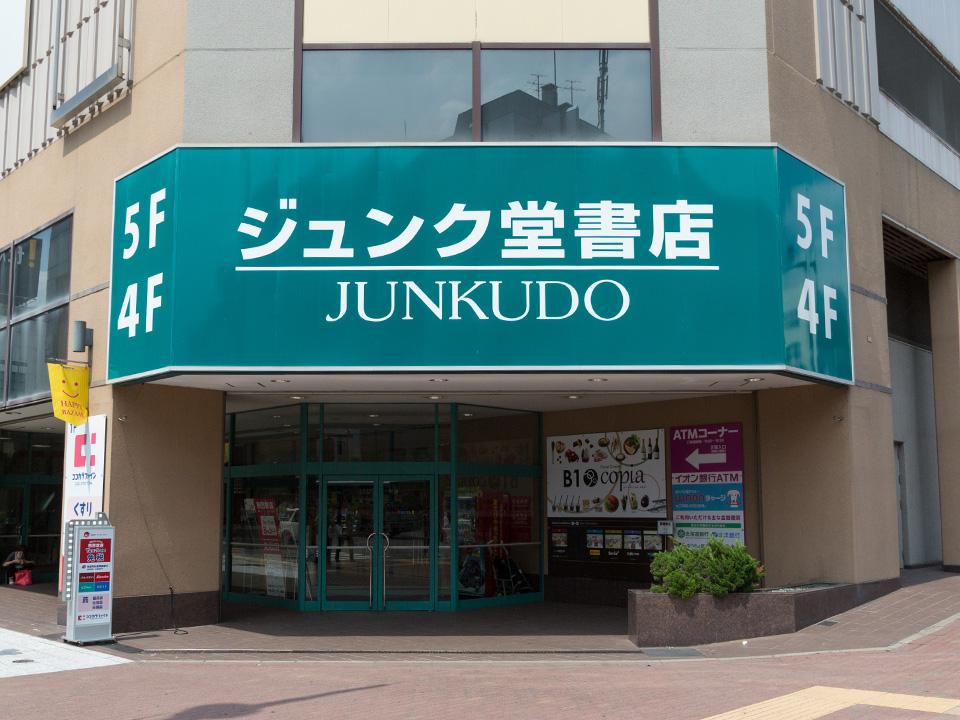 ジュンク堂書店旭川店